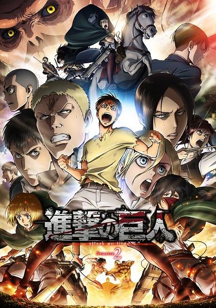 جميع حلقات أنمي هجوم العمالقة الموسم الثاني - Shingeki no Kyojin season 2- تمت اضافة الحلقة 12 والأخيرة