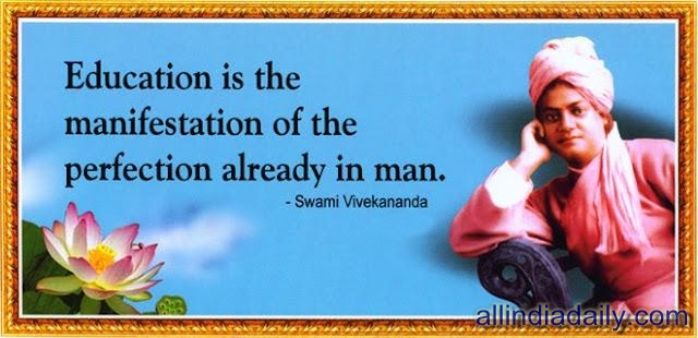 education quotes wallpapers in hindi - photo #17