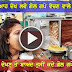 Dekho Golgappe Wale Di Ghatiya Kartoot (Must Watch and Share)