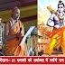 राम मंदिर निर्माण को लेकर स्वरूपानंद सरस्वती का बड़ा ऐलान – 21 फरवरी को अयोध्या में रखेंगे मंदिर की नींव  foundation of temple to be kept in Ayodhya on February 21.