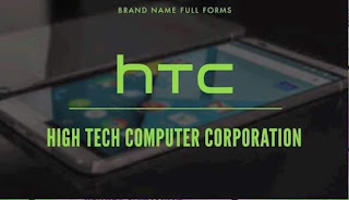 Logo HTC High Tech Computer Corporation