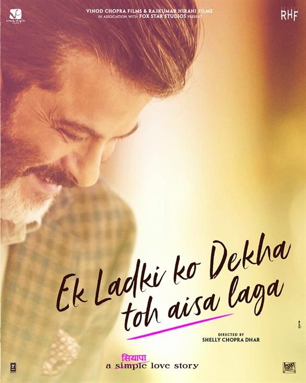 Ek Ladki Ko Dekha Toh Aisa Laga (ELKDTAL) First Look Poster 4