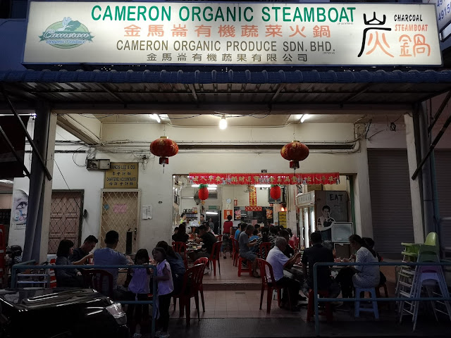 Cameron Organic Steamboat