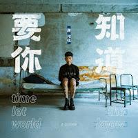 R-chord 謝和弦 www.unitedlyrics.com