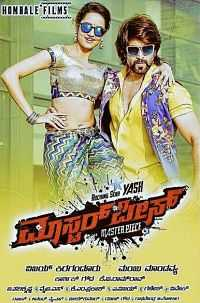Masterpiece (2015) Kannada Movie Download 400MB