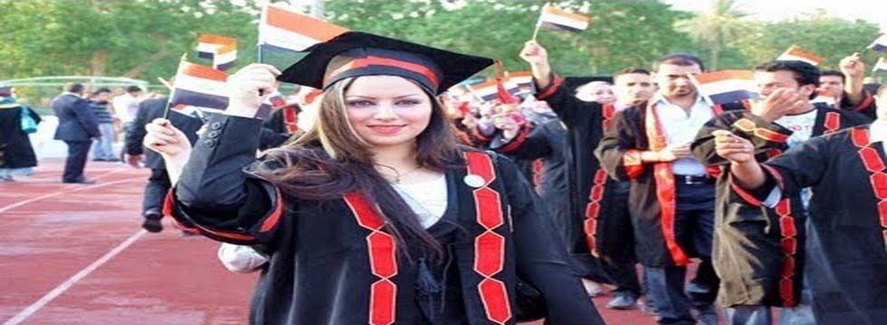 فيديو شجار بين بحرينيات وسوريات في حفل التخرج