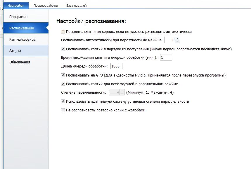 Русские Прокси Для Чекера Warface