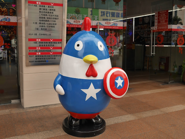 Captain America rooster statue at the Zhuhai Port Plaza