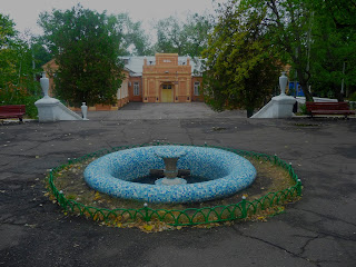 Новгородське. Парк. Фонтан