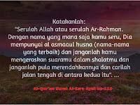Ma'rifatullah (Mengenal Allah)
