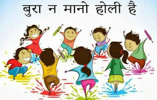 holi text messages in hindi