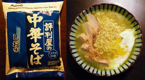 Image result for Myojo Hyoubanya No Chukasoba, Oriental Flavour, Jepang
