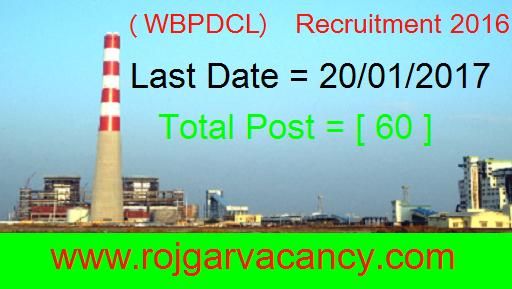 60-technician-apprentice-ebpdcl-West-Bengal-power-development-Corporation-Limited-Recruitment-2016