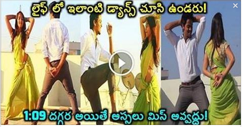 Deepthi Sunaina latest video on Guvva Gorinkatho Song