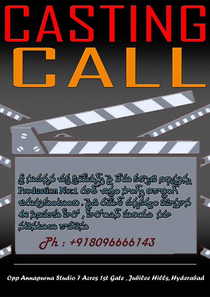 Movie Chances In Hyderabad | Movie Jobs | Grab The