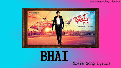bhai-telugu-movie-songs-lyrics