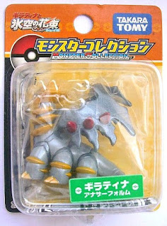 Giratina figure another form Takara Tomy Monster Collection 2008Seven Eleven asort