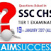Questions Asked in SSC CHSL Tier I - 19th Jan 2017 All Slots.