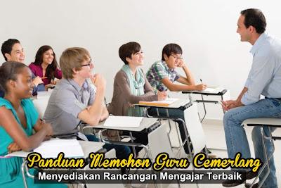 Rancangan Mengajar Terbaik