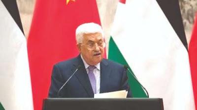 Mohammed Ishtaye Becomes Prime Minister of Palestine