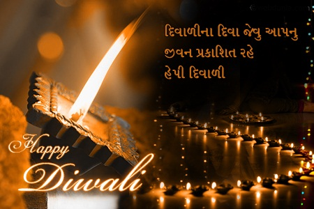safe diwali essay This topic provides information regarding safe and green diwali.