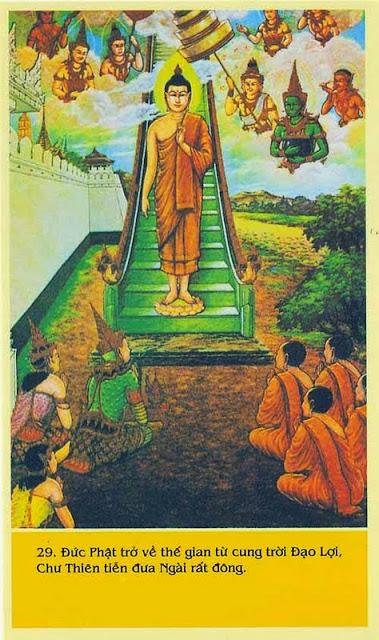 Đạo Phật Nguyên Thủy - Kinh Trung Bộ - 81. Kinh Ghatìkàra