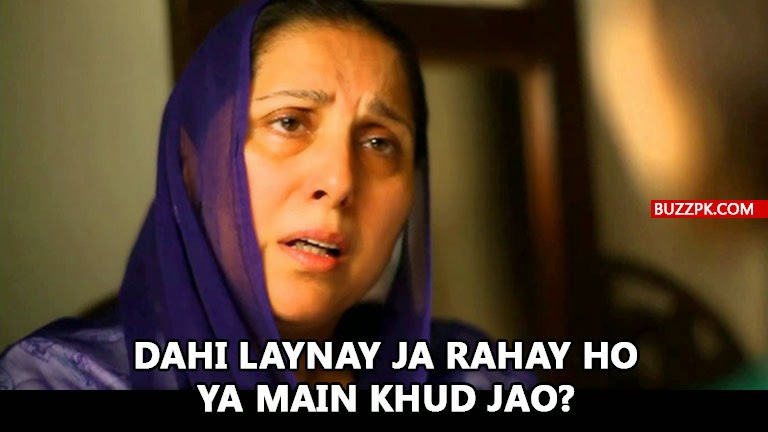 10 Desi Mom Dialogues All Of Us Have Heard