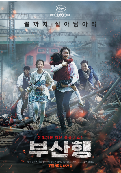 Sinopsis Film Korea Terbaru : Train To Busan (2016)