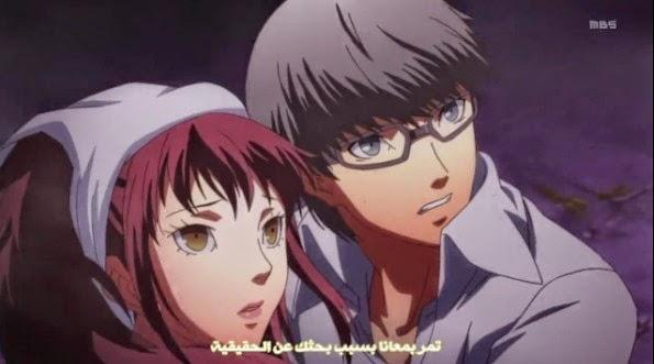 تحميل ومشاهده حلقات الانمى Persona 4 The Animation مترجم عربي علي جوجل درايف