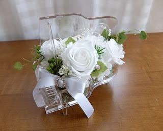 結婚記念日にプリザーブドフラワーピアノ