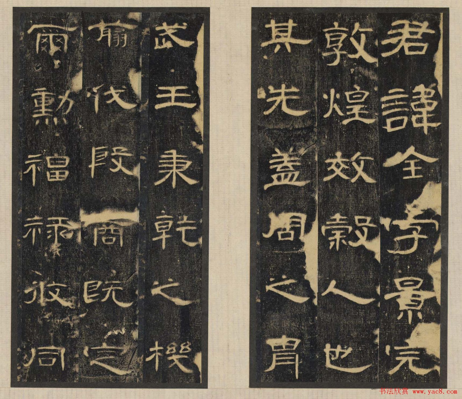 Chinese Calligraphy History Chinese Calligraphy History