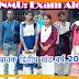 BNMU: स्नातक द्वितीय खंड वर्ष 2016 की परीक्षा-तिथि घोषित