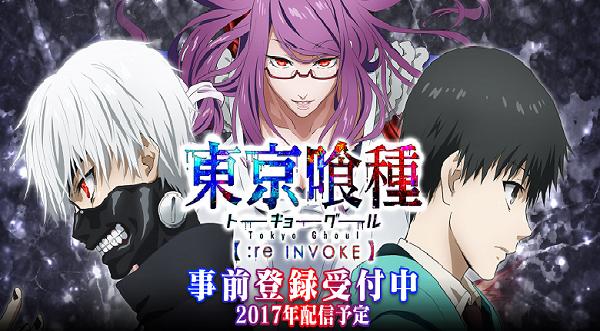 Download Tokyo Ghoul re invoke Mod Apk Game