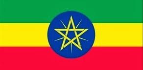 Dibujo de la bandera de Etiopía a color