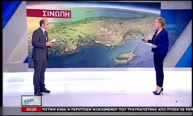 yunan-medya
