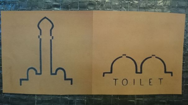 20+ Of The Most Creative Bathroom Signs Ever - Middle Eastern Style