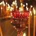 Ιωάννινα  «Λειτουργικός Εκκλησιαστικός Βίος» στις κατά Κυριακήν Εσπερινές Ομιλίες