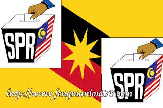砂拉越选举