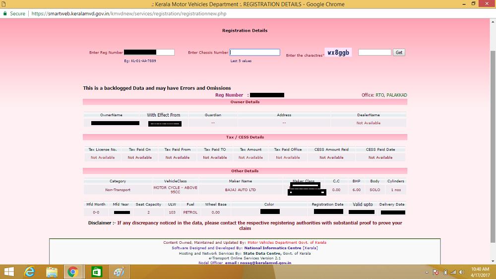 Kerala MVD Vehicle owner details - RTO Registration Details