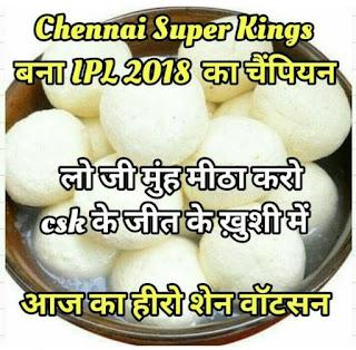 chennai super kings bowling coach