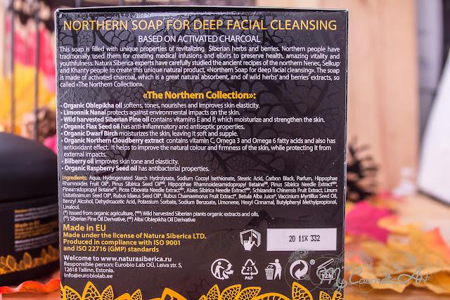 El mítico Jabón Negro Nórdico Detox de Natura Siberica