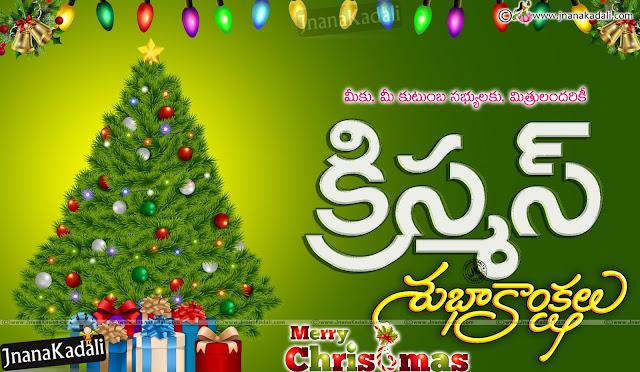 4k Ultra christmas Telugu Greetings, Telugu Christmas Whats App Greetings