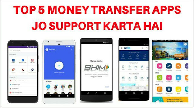 Money Transfer Karne Wala Best Apps Top 5  Help Chahiye. Best Lasik Eye Surgery Car Rental Plymouth Uk. Family Lawyers In Calgary Home Owner Warranty. Southern University Online Programs. Selling Home Insurance Southwest Travel Tools. How Do You Say Beautiful In Italian. Online Store Site Builder Fusion Auto Finance. Sapphire Thermal Conductivity. Deploy Software With Group Policy