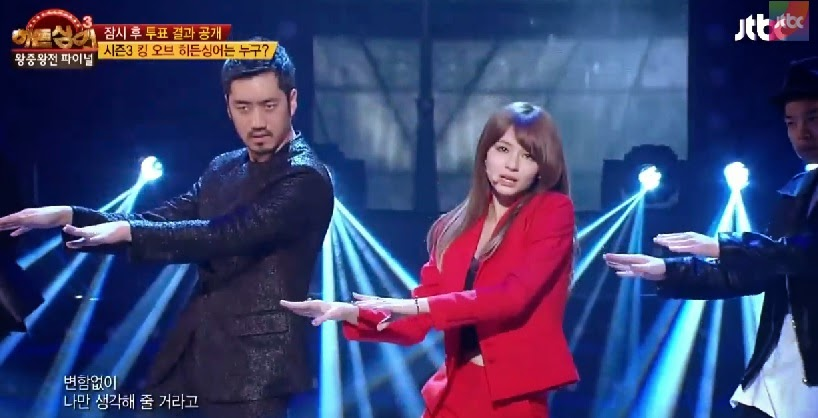 Shannon performs Daybreak Rain at Hidden Singer 3   Daily K