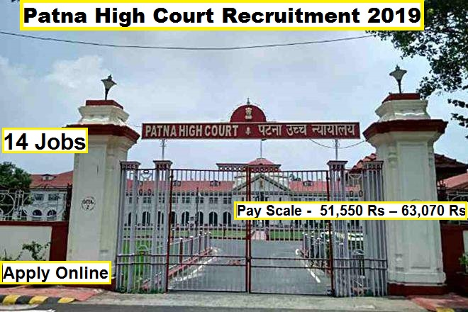 Patna High Court Recruitment 2019 - District Judge post : 14 jobs - sarkariresult