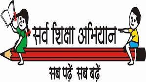 SSA Kandhamal Recruitment 2018,Steno, Accountant,84 Post