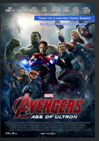 Download Film Avengers: Age of Ultron (2015) BluRay 720p Ganool Movie
