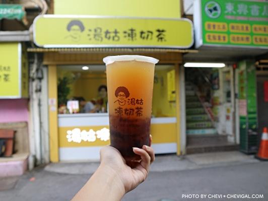 IMG 4166 - 台中龍井│湯姑凍奶茶。親切爆炸頭阿姑的獨家特調。除了茶凍還有外面都喝不到的黑糖凍