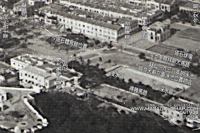 http://www.macauoldmap.com/2017/08/piscina-municipal-1938.html