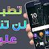 وداعا تطبيق أنستاغرام - سارع لتحميل هذه النسخة الخرافية بمميزات رهيبة لن تندم عليها !! خارج جوجل بلاي